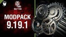 ModPack 9.19.1 для игры World of Tanks