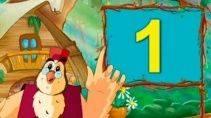 Уроки Тетушки Совы - Арифметика Малышка. Цифра 1