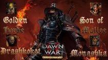 Dawn of War 2 . Retribution. 2 vs 2 . Cast .