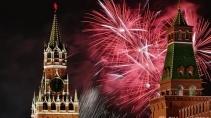 Новогодний Салют Москва 2021