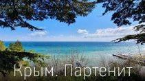 Как отдохнуть в Крыму все нюансы