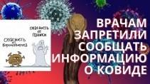 Почему в России постоянно возникает дефицит лекарств?