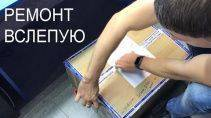 Ноутбук LENOVO G560 - Нет изображения / Ремонт