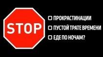Почему знак STOP имеет восемь граней и много других почему