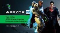 Обзор мобильных игр AppZor №20