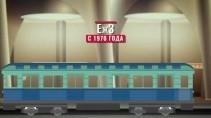 Новые вагоны московского метро 2020
