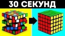 Как быстро научиться собирать кубик Рубика и удивлять друзей