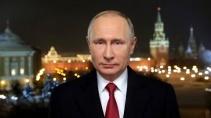 Новогоднее обращение президента Путина 2021