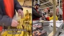 Как правильно покупать бананы в магазине
