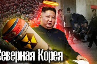 Северная Корея с ее реальной жизнью.. Как живут обычные люди