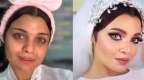 Арабские женщины с макияжем и без