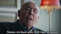 Немецкая социальная реклама борьбы с коронавирусом