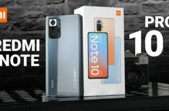 Покупать или не покупать Xiaomi Redmi Note 10 Pro с AMOLED 120 Гц и камерой 108-Мп