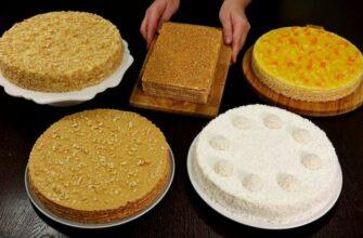 Торт из вафельных коржей без выпечки самый вкусный и красивый