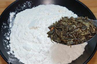 Мука с чаем сделают этот превосходный пирог