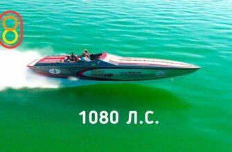Катер для гонок 1080 Л.С - Тест драйв на высоте