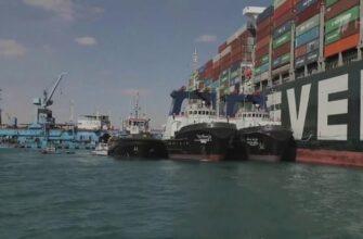 Как вытаскивали контейнеровоз Ever Given и освобождали Суэцкий канал