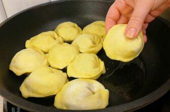 Овощные пельмешки приготовленные на сковороде
