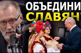 Москва и Минск / Железная логика от 31.05.2021