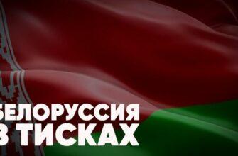 Лукашенко прилетел к Путину / Соловьёв LIVE от 29.05.2021