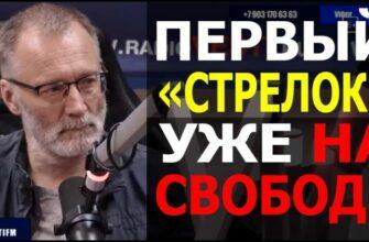 Идеология в Российских школах / Железная логика от 17.05.2021