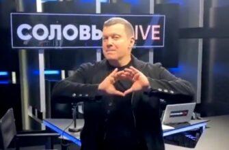 Защита от Запада / Соловьёв LIVE от 31.05.2021