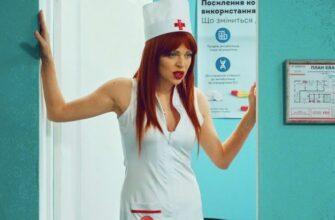 Как медсестра помогала доктору аппендицит вырезать