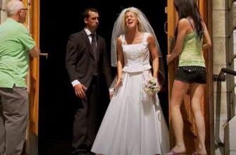 Лучшие свадебные розыгрыши над которыми можно смеяться бесконечно