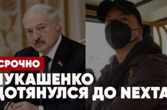 Лукашенко дотянулся до NEXTA / Соловьёв LIVE от 24.05.2021