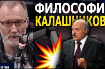 Философия Калашникова / Железная логика от 26.05.2021
