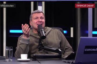 ФБК на пороге запрета / Соловьёв LIVE от 17.05.2021