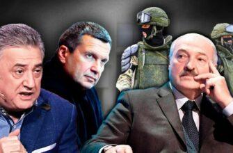 Соловьев о событиях в Белоруссии: какие выводы можно сделать?
