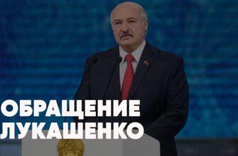 Заявления Лукашенко / Соловьёв LIVE от 26.05.2021