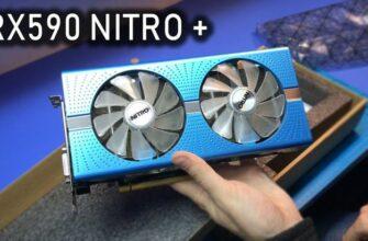 Ремонт игровой видеокарты Radeon RX 590 NITRO+ 8 ГБ - Нет изображения