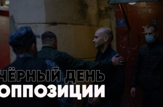 Черный день оппозиции / Соловьёв LIVE от 01.06.2021