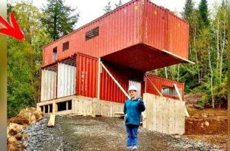 Как построить шикарный дом из морских контейнеров