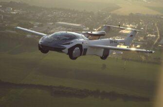 Летающая машина уже реальность