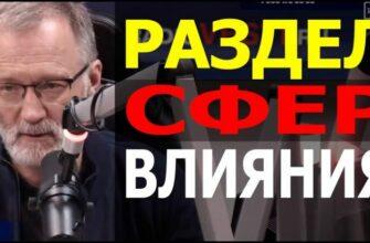 Железная логика с Михеевым Последний выпуск от 11.06.2021