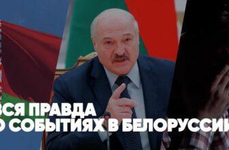 Жесткие заявления Путина / Соловьёв LIVE от 05.06.2021