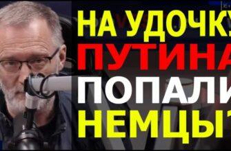 Зеленский поговорил с Байденом / Железная логика от 09.06.2021