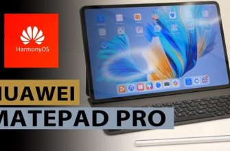 Обзор Harmony OS и планшета Huawei MatePad Pro