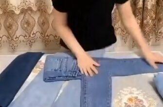 Как правильно складывать джинсы после стирки
