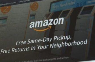 Компанию Amazon оштрафовали на €746 млн