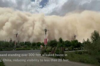 Песчаная буря в Китае видео очевидцев