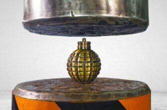 Гидравлический пресс против гранаты