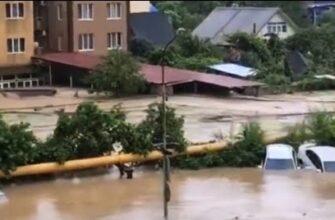 Последствия урагана и наводнения в Сочи 2021