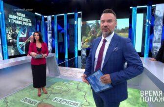 Национальная идея Украины / Время покажет 15.07.2021