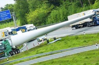 Как перевозят лопасти ветряных турбин на грузовиках