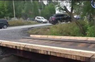 Открытие моста в Кемеровской области