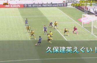 В Японии даже футбол особенный